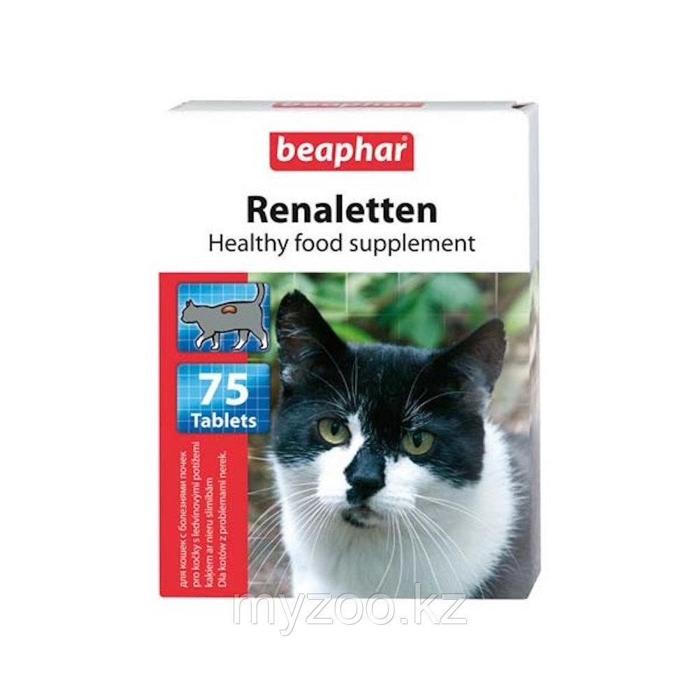 Beaphar Renaletten кормовая добавка для кошек 75 таблеток