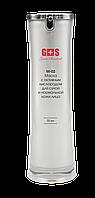 Маска для лица с активным кислородом для сухой и нормальной кожи М-02