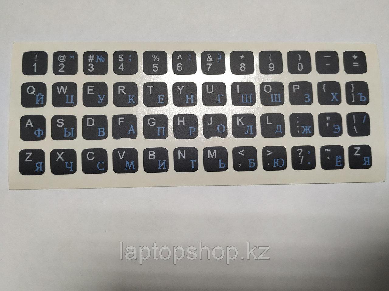 Наклейки на клавиатуру нетбуков нестираемые (краска ПОД ПЛЕНКОЙ) черный фон