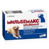 МИЛЬБЕМАКС для крупных собак , 1 табл.