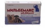 МИЛЬБЕМАКС для мелких собак и щенков, 1 табл.