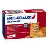 МИЛЬБЕМАКС, антигельминтик для взрослых кошек, 1 табл.