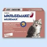 МИЛЬБЕМАКС для котят, уп. 2 табл.