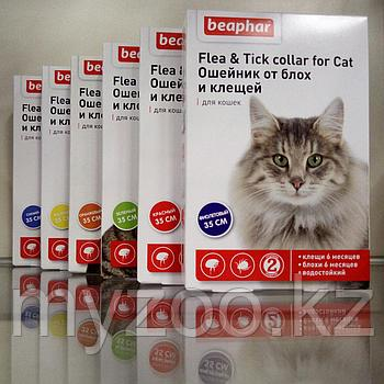 Ошейник Beaphar для кошек 35 см |Защита от блох и клещей, цвета в ассортименте|