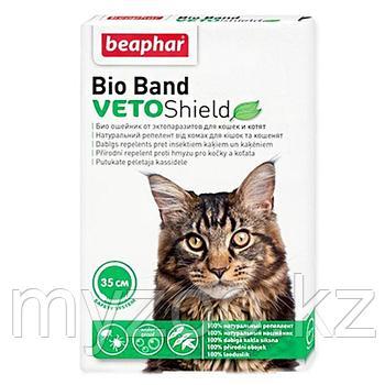 Beaphar Bio Band Plus сat, 35 см |Ошейник для кошек и котят|