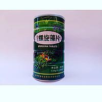 Spirulina tablets спирулина таблетки 2000 таблеток