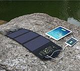 Солнечное зарядное устройство ALLPOWER 21 Вт (влагозащищенная складная солнечная панель с двойным usb-портом), фото 4