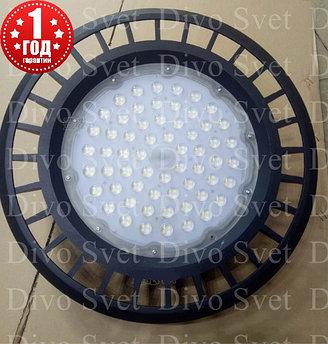 Светильник складской светодиодный UFO 150W. Промышленный подвесной LED UFO 150 Ватт. Светильник УФО.