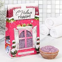"""Соль для ванн """"С Новым годом"""", с ароматом лаванды, 400 г"""