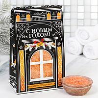 """Соль для ванн """"С Новым годом!"""", с ароматом мандарина, 400 г"""