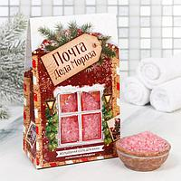 """Соль для ванн """"Почта Деда Мороза"""", с ароматом малины, 400 г"""