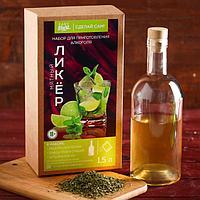 """Набор для приготовления алкоголя """"Мятный ликер"""": набор трав и специй и бутылка"""