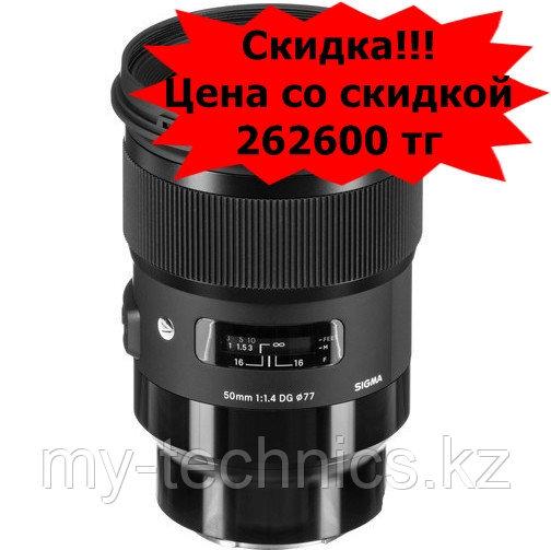Sigma 50mm f/1.4 DG HSM Art for Sony E