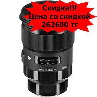Sigma 50mm f/1.4 DG HSM Art for Sony E, фото 1