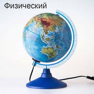 Глобус с подсветкой от сети Globen «Классик Евро» {физический, политический, рельефный} (физический / 15 см)
