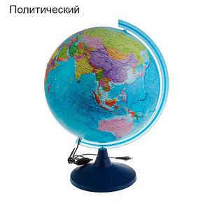 Глобус с подсветкой от сети Globen «Классик Евро» {физический, политический, рельефный} (политический / 32 см)