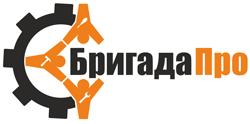 """ИП """"Бригада-Про"""""""