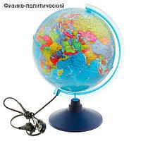 Глобус с подсветкой от сети Globen «Классик Евро» {физический, политический, рельефный} (физико-политический /