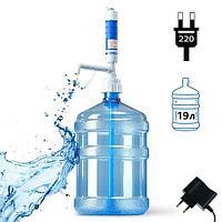 Помпа-автомат электрическая для бутилированной воды LuazON LWP-02