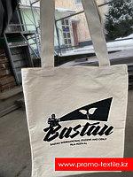 Эко сумка шоппер с логотипом