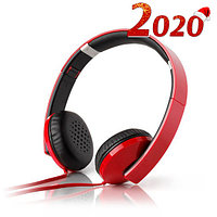 Наушники Edifier H750 Красный