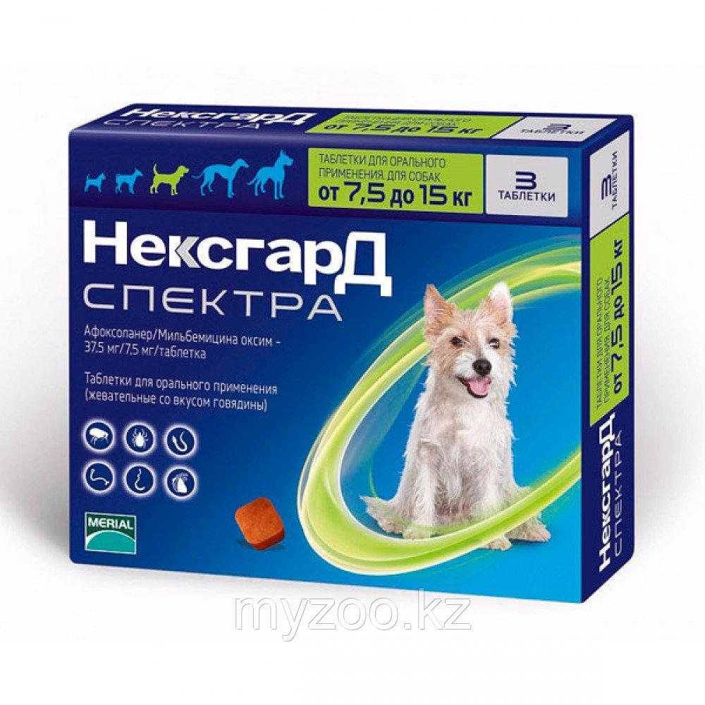 """НЕКСГАРД СПЕКТРА """"NEXGARD  SPECTRA M"""", для собак массой от 7,5 до 15 кг"""