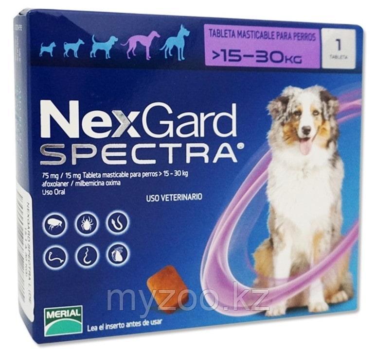 """НЕКСГАРД СПЕКТРА """"NEXGARD  SPECTRA L"""", для собак массой от 15 до 30 кг"""
