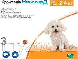 Фронтлайн НексгарД S– вкусная жевательная таблетка для собак от 2-4кг. от блох и клещей, 3табл. 11мг.