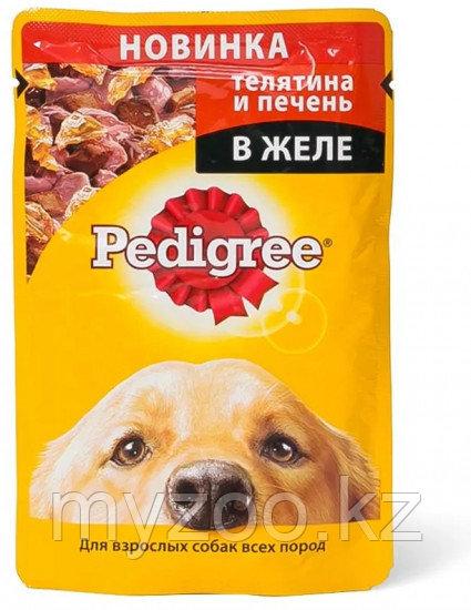 Влажный корм Педигри для взрослых собак с телятиной и печенью желе 100 гр