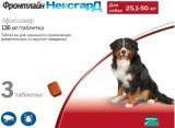 Фронтлайн НексгарД XL– вкусная жевательная таблетка для собак от 25-50кг. от блох и клещей, уп. 3табл. 136мг.