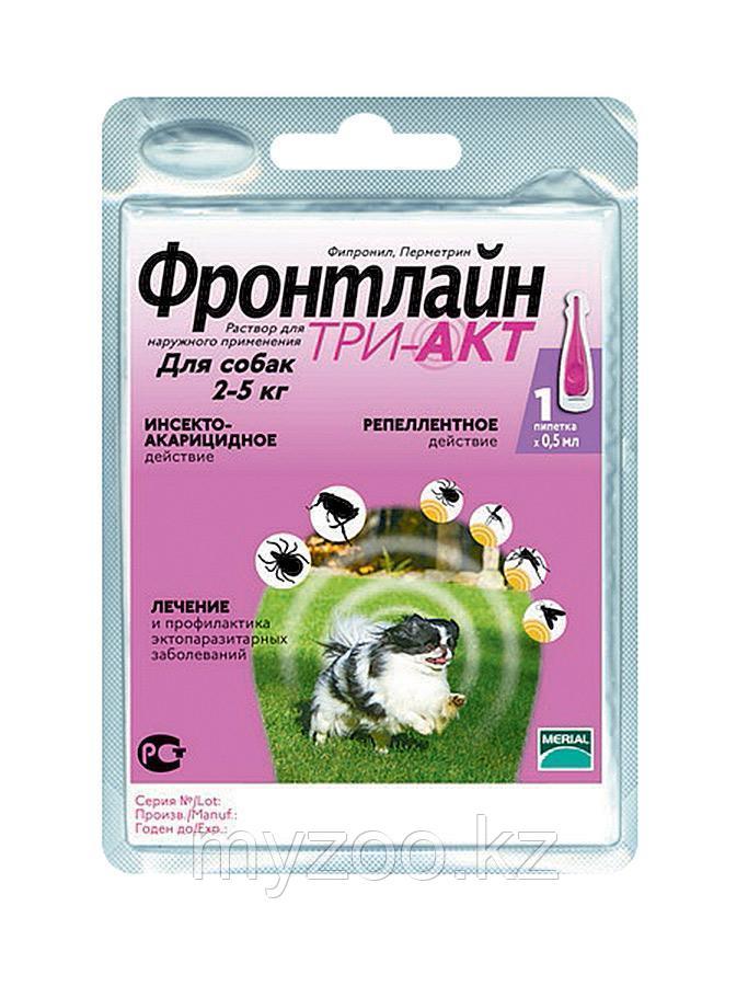"ФРОНТЛАЙН ТРИ-АКТ  ""FRONTLINE TRI-ACT XS""  - для  собак массой от 2,0 до 5,0 кг"