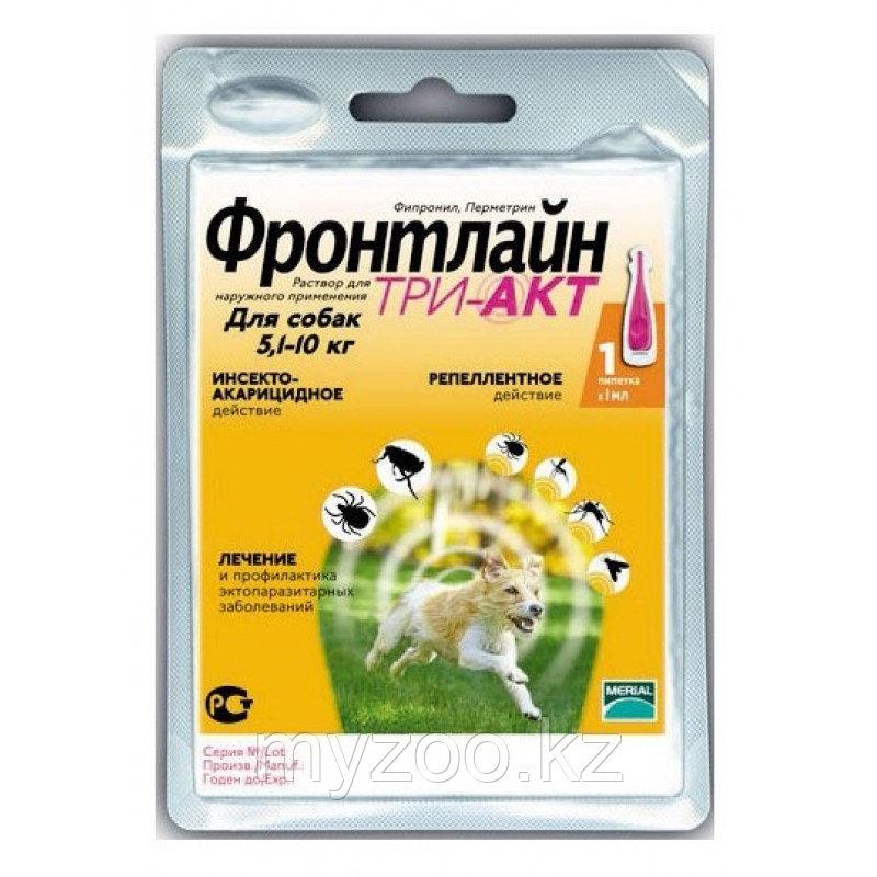 "ФРОНТЛАЙН ТРИ-АКТ  ""FRONTLINE TRI-ACT S""  - для собак массой от 5 до 10 кг"