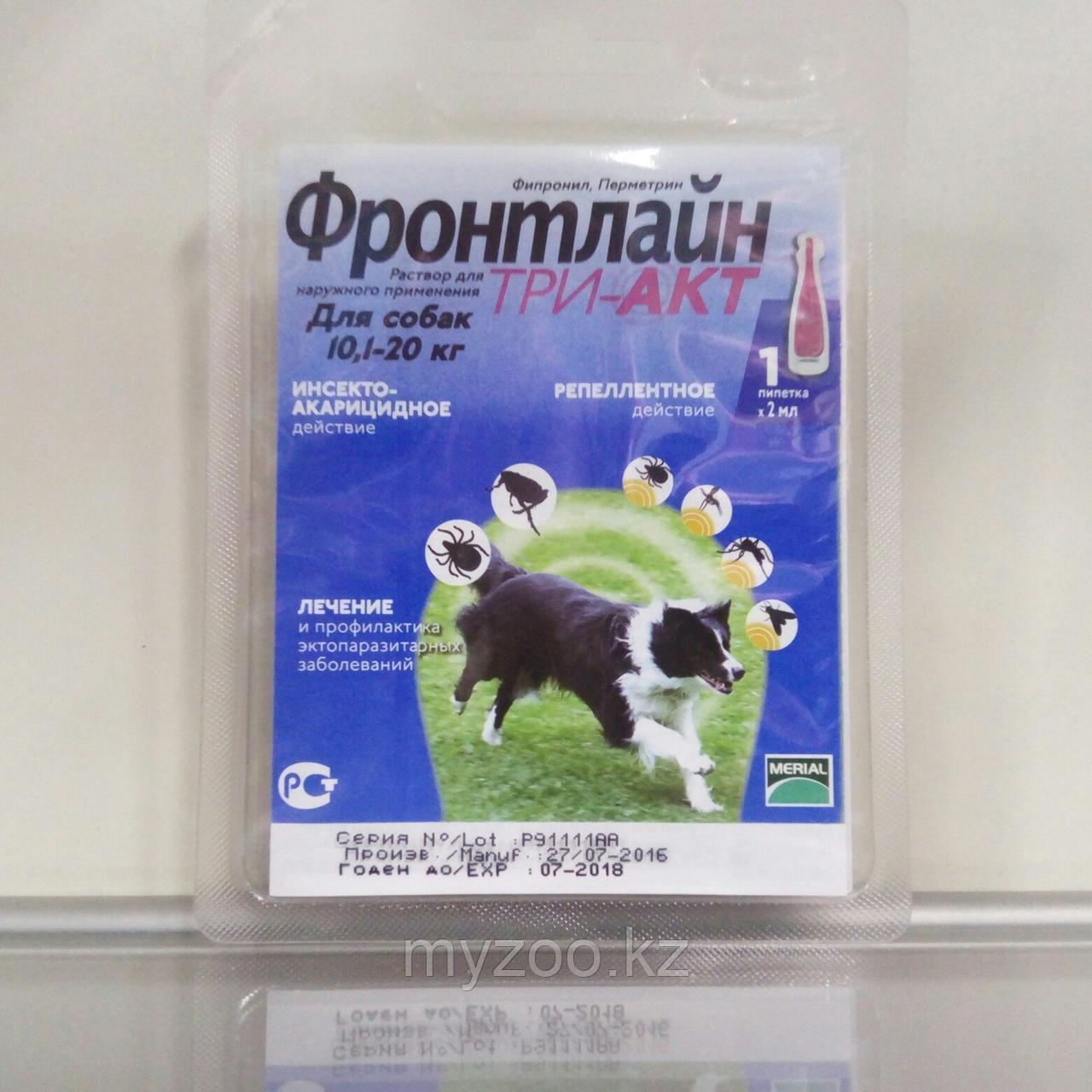 "ФРОНТЛАЙН ТРИ-АКТ  ""FRONTLINE TRI-ACT М1""  - для  собак массой от 10 до 20 кг"