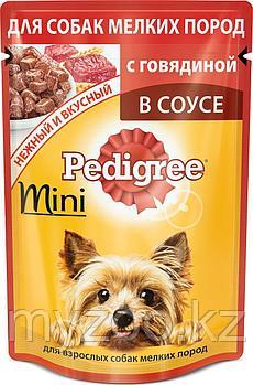 Влажный корм Педигри для взрослых собак малых пород говядина 100 гр