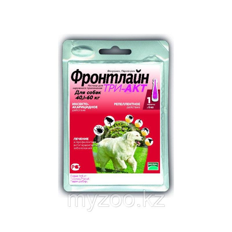 "ФРОНТЛАЙН ТРИ-АКТ  ""FRONTLINE TRI-ACT XL""   - для собак массой от 40 до 60 кг"