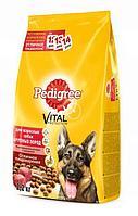 Сухой корм Педигри для взрослых собак крупных пород говядина 13 кг