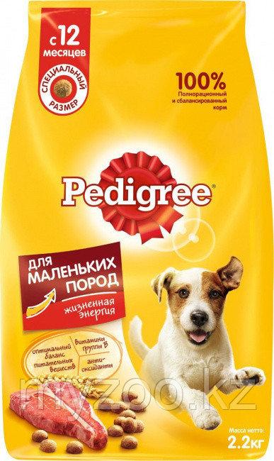 Сухой корм Педигри для взрослых собак малых пород говядина 2,2 кг