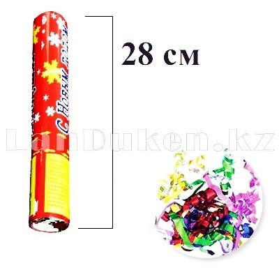 """Хлопушка конфетти праздничная """"С новым годом!"""" 28 см - фото 1"""