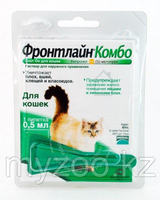 Фронтлайн Комбо для кошек и хорьков, 0,5мл.