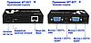 Удлинители HDMI/VGA MT-50T, фото 3