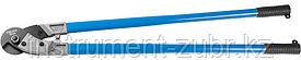Тросорез ЗУБР для перекус-я тросов,закал проволоки и кабелей,кованая раб часть из СТ У8А,трос до d 18мм,1050мм