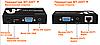 Удлинители HDMI/VGA MT-300T, фото 3