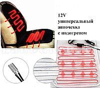 Накидка с подогревом на сиденье автомобиля, чехол на сиденье с подогревом (заменитель кожи)