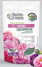 Удобрение гранулированное Robin Green Пионы Фаско® Москва, 1кг (дой-пак)