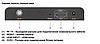 Удлинитель HDMI по коаксиальному кабелю SX-V379RX Приемник, фото 4