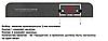 Удлинитель HDMI по коаксиальному кабелю SX-V379RX Приемник, фото 3