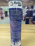 Смазка ШРУС-4 , картуш 380 гр, фото 3