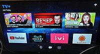 Телевизор YASIN LED-40E8000 + YouTube, Megogo, iVi, AccuWeazer.