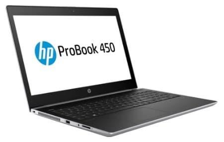 Ноутбук HP PB450G5 i3-7100