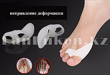 Фиксатор корректор межпальцевый косточка на ноге и 2 пальца с амортизирующей боковой накладкой